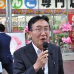 連帯の挨拶をいただいた社会民主党・紺野長人福島県議会議員
