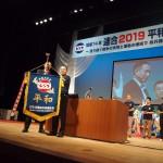 広島から長崎へ「ピースフラッグリレー」