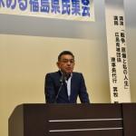 主催者代表して挨拶する連合福島・今野 泰会長