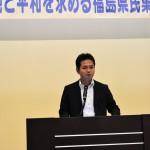 平和アピールを提案する連合福島青年女性委員会 小林幹事