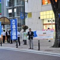 県北地域:JR福島駅東口「エスタビル」前にて