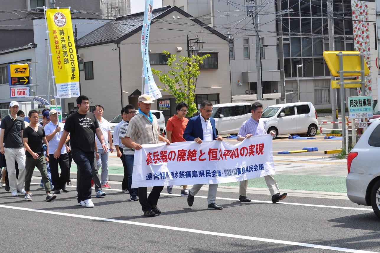 「平和集会」後に、参加者による「市民へのアピールデモ行進」