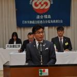 木幡浩福島市長