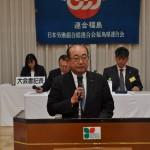 亀岡義尚国民民主党県連幹事長