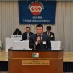 会計報告:阿部薫副事務局長