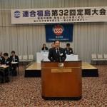 活動報告:遠藤徳雄副事務局長