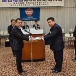 基幹労連:三菱伸銅労働組合