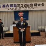 三菱伸銅労働組合・木村健一執行委員長