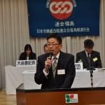 運動方針:加藤光一事務局長