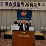 第2、3号議案:竹岡博之副事務局長