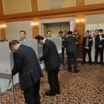 規約改正に伴う、代表代議員による記名投票