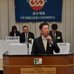 大会宣言(案)を提案する飛田博之副会長