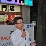 応援取り組みをアピールする連合福島・生亀勝行副会長(電機連合)