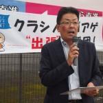 応援団を代表して挨拶する連合福島・加藤光一事務局長