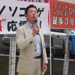 応援団の取り組みをアピールする連合福島・飛田博之副会長(UAゼンセン)