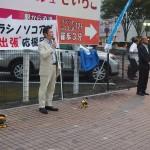 福島駅西口での街頭行動
