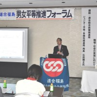 講師:連合政策推進局 ジェンダー平等・多様性推進局 石田輝正局長