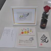 連合宮崎からのメッセージ